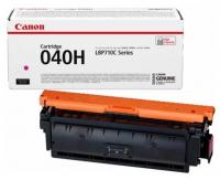 Заправка картриджа CANON 040H M пурпурный, увеличенной емкости