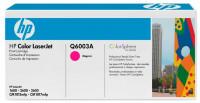Заправка картриджа Q6003A (124A)
