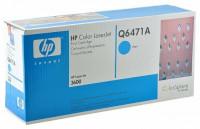 Заправка картриджа Q6471A (502A)